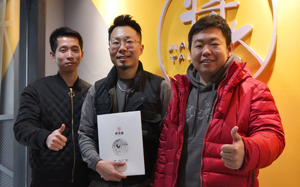 <b>恭喜山东青岛刘总成功签约希食東!</b>