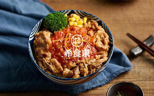 番茄牛丼饭